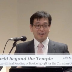 [2013 VIEW Day] The World beyond the Temple (전성민 교수)