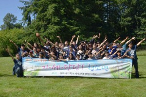 youthcamp1