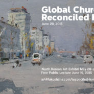 Global Church & Reconciled Korea
